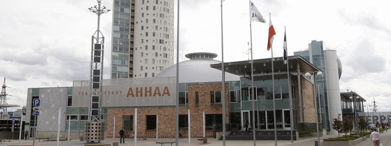 ONE DAY TOURS / ESTONIA / THE AHHAA SCIENCE CENTRE